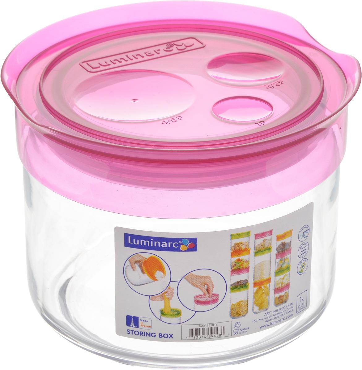 Банка для сыпучих продуктов Luminarc Storing Box, с крышкой, цвет: малиновый, 500 мл банка 11х7 5х12 5 см 500 мл nouvelle банка 11х7 5х12 5 см 500 мл
