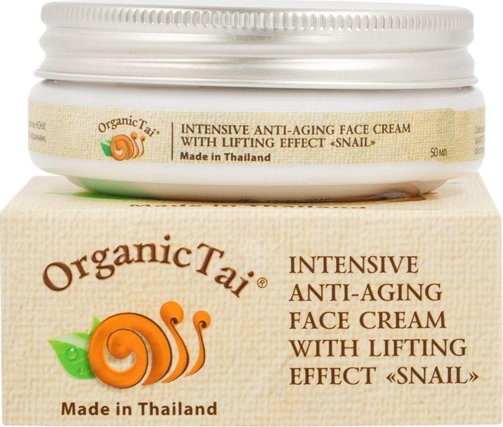OrganicTaiИнтенсивный антивозрастной лифтинг-крем для лица «С Экстрактом Улитки», 50 мл OrganicTai