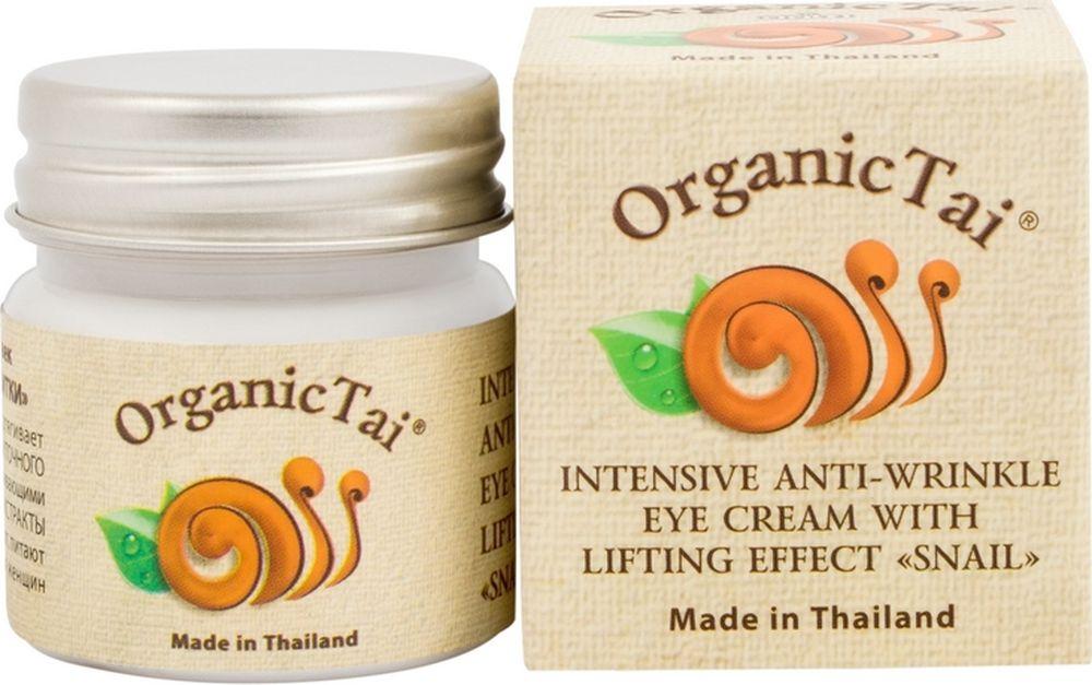 OrganicTaiИнтенсивный лифтинг-крем для век против морщин «С Экстрактом Улитки», 30 мл OrganicTai