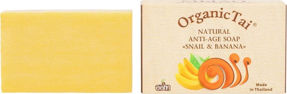 OrganicTai Натуральное антивозрастное мыло «Экстракт Улитки и Банан», 100 г