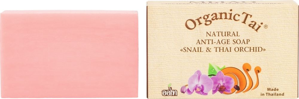 OrganicTai Натуральное антивозрастное мыло «Экстракт Улитки и Тайская Орхидея», 100 г