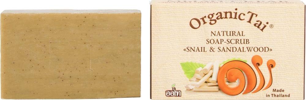 OrganicTai Натуральное мыло-скраб «Экстракт Улитки и Сандаловое Дерево», 100 г