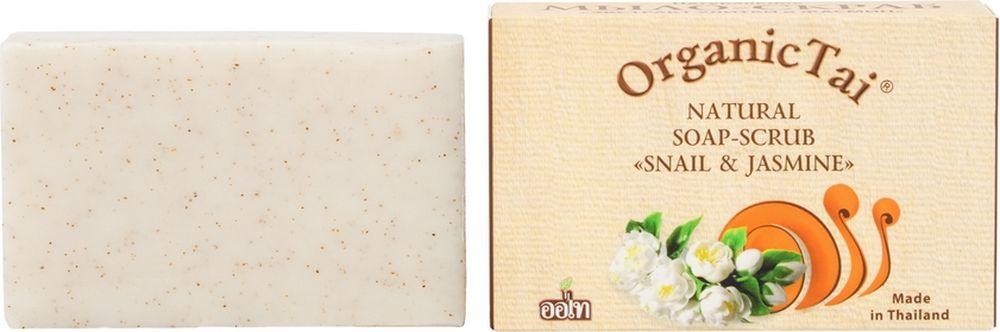 OrganicTai Натуральное мыло-скраб «Экстракт Улитки и Жасмин», 100 г