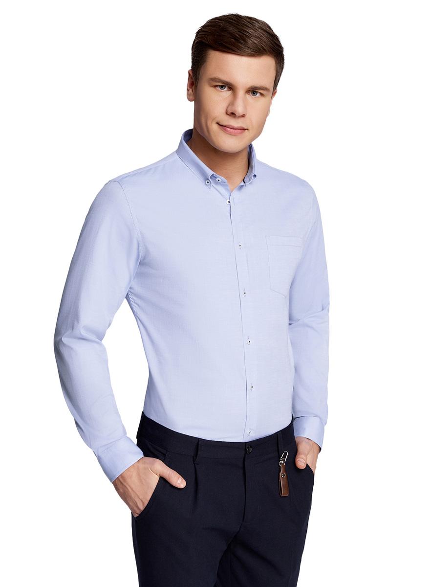 картинки мужские сорочки или простонародье