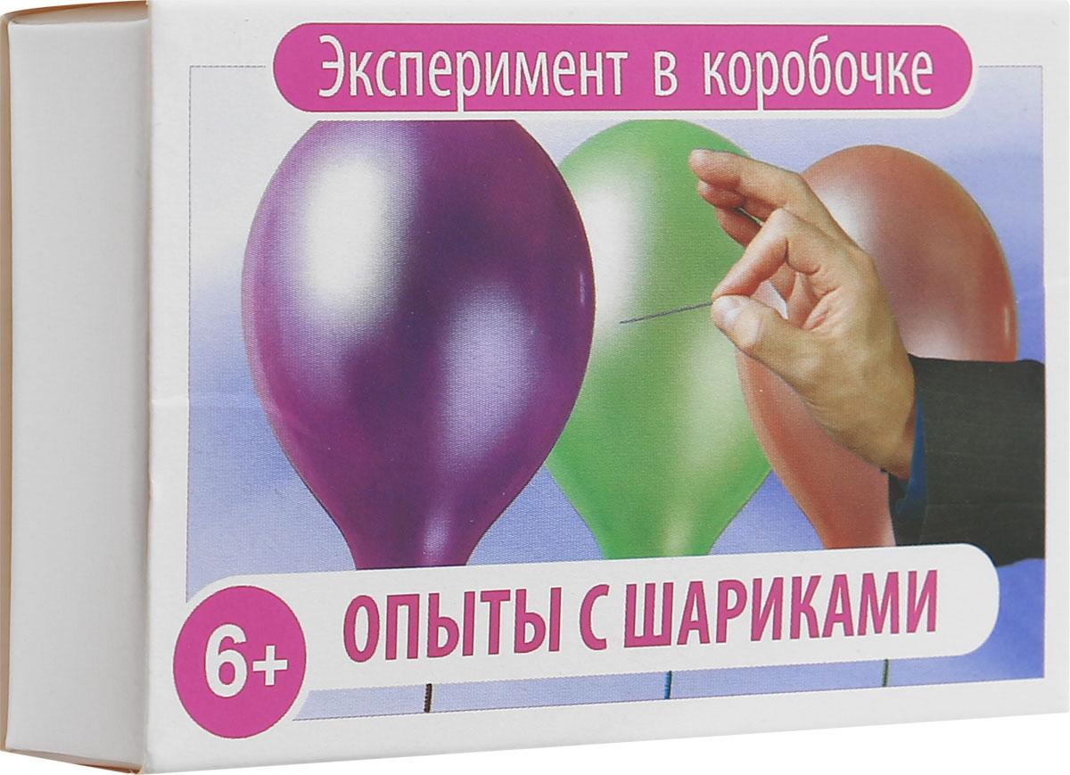 Простая Наука Набор для опытов и экспериментов Опыты с шариками