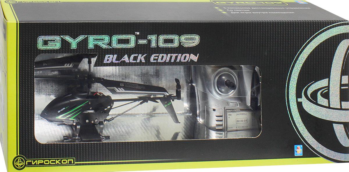 1TOYКвадрокоптер на радиоуправлении Gyro-109 Black Edition 1TOY