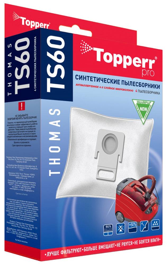 Topperr TS60 фильтр для пылесосовThomas, 4 шт