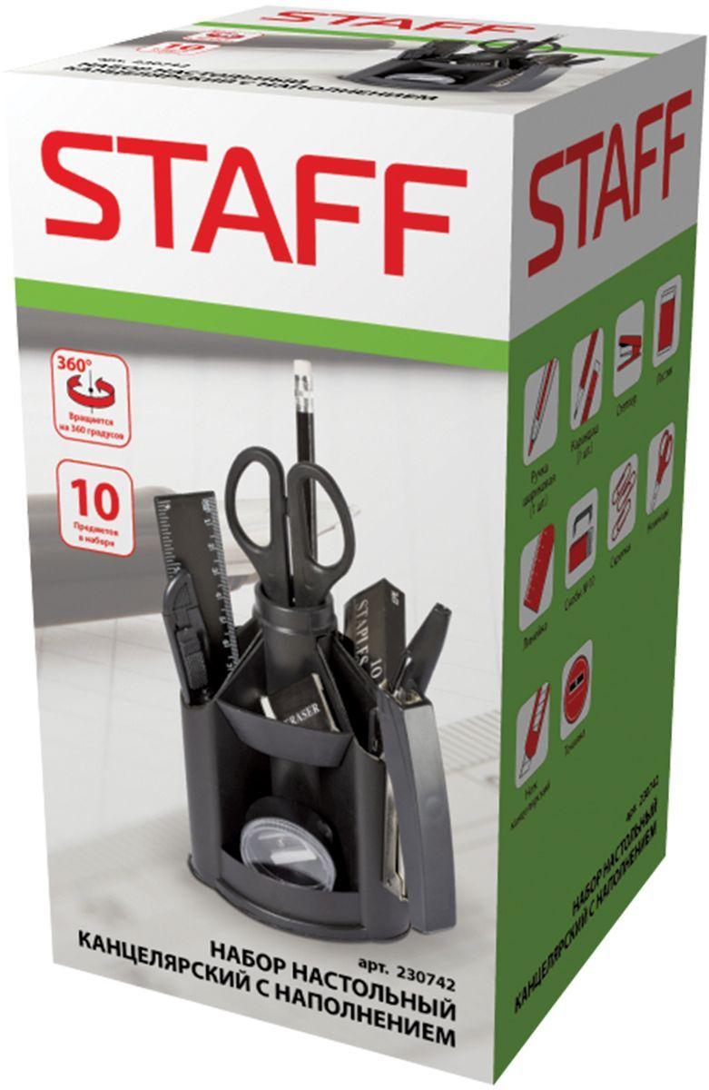 StaffКанцелярский набор Минидеск эконом 10 предметов 230742 Staff