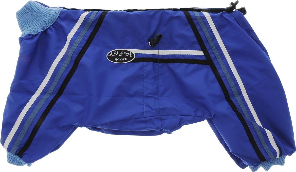 """Комбинезон для собак Kuzer-Moda """"Спринт"""", унисекс, двухслойный, цвет: синий. Размер 27 XL"""