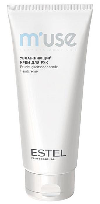 Estel M'USE Handcreme - Увлажняющий крем для рук 100 мл