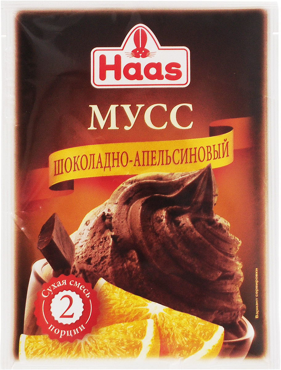 Haas мусс шоколадно-апельсиновый, 65 г haas пудинг банановый 40 г