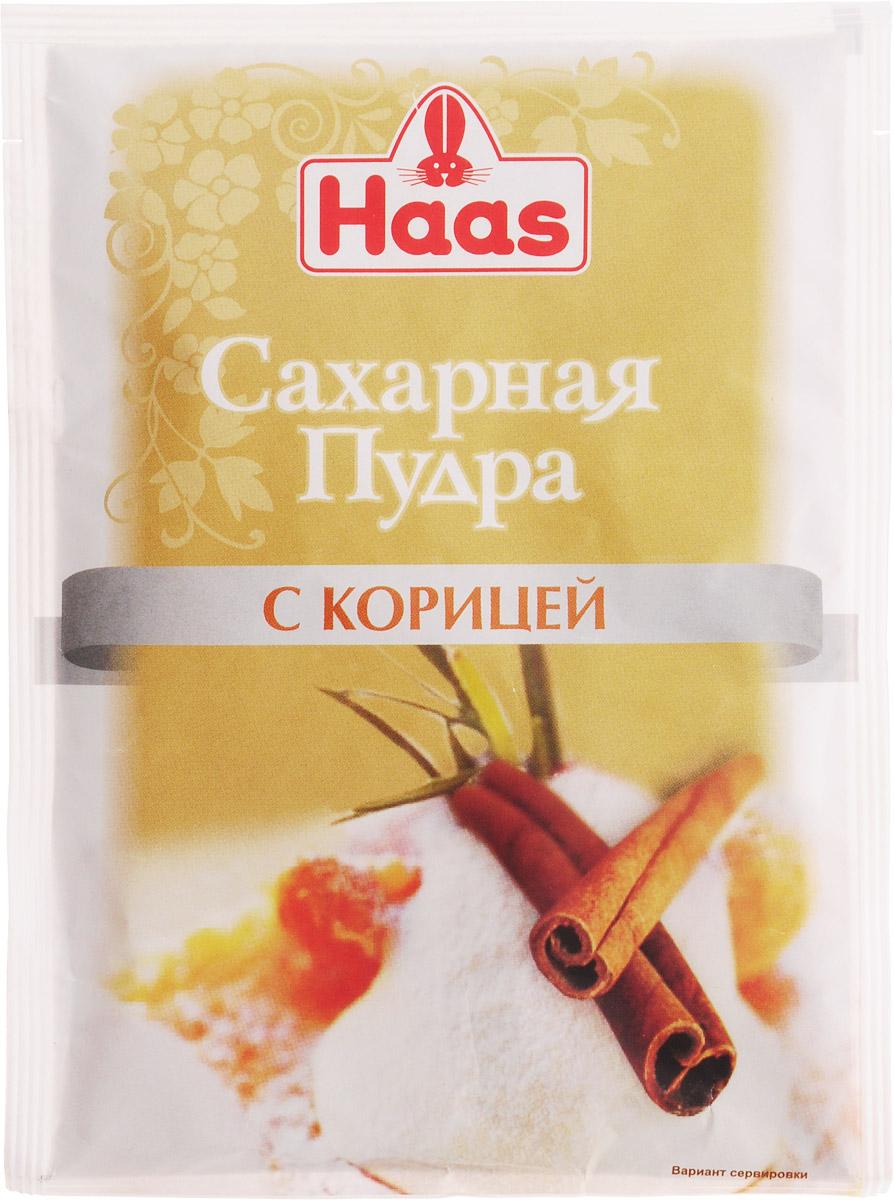 Haas сахарная пудра с корицей, 80 г236032-80Сахарная пудра с корицей замечательно подходит для ароматизации и декоративного оформления различных десертов; для приготовления глазури; для ароматизации начинки пирожных с кремом.