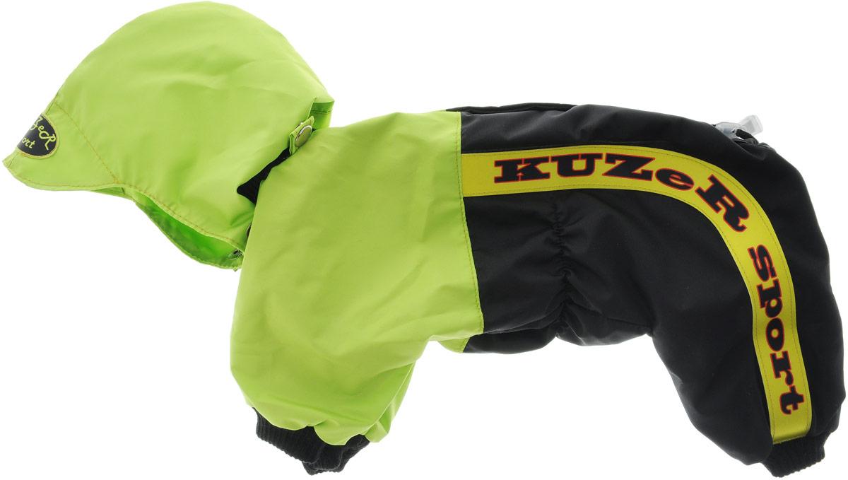 """Комбинезон для собак Kuzer-Moda """"Пилот"""", для мальчика, двухслойный, цвет: черный, салатовый. Размер 23"""