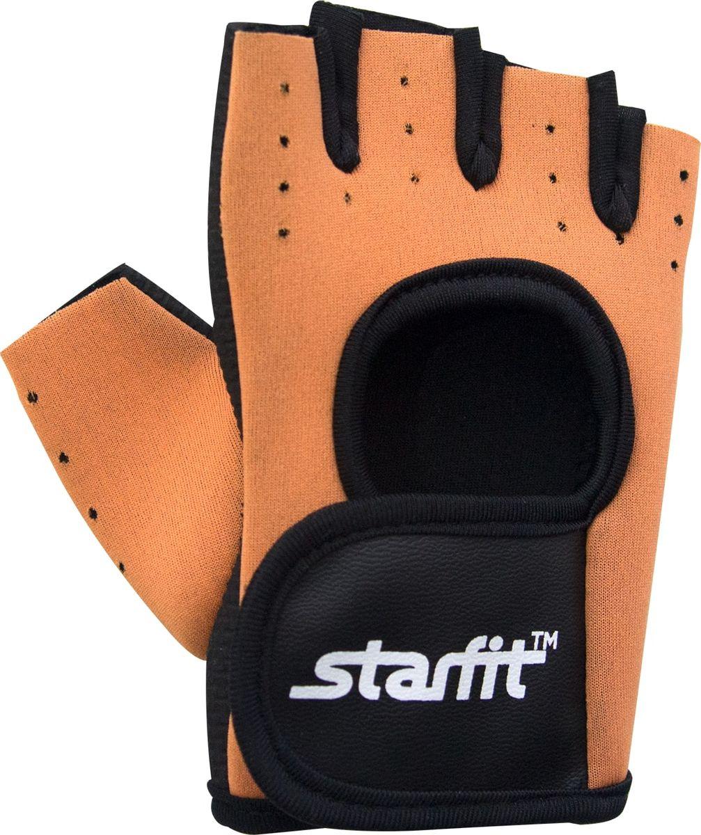Перчатки для фитнеса Starfit SU-107, цвет: песочный, черный. Размер M