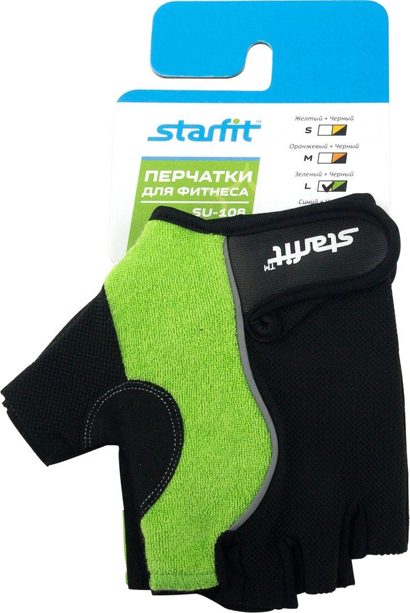 Перчатки для фитнеса Starfit