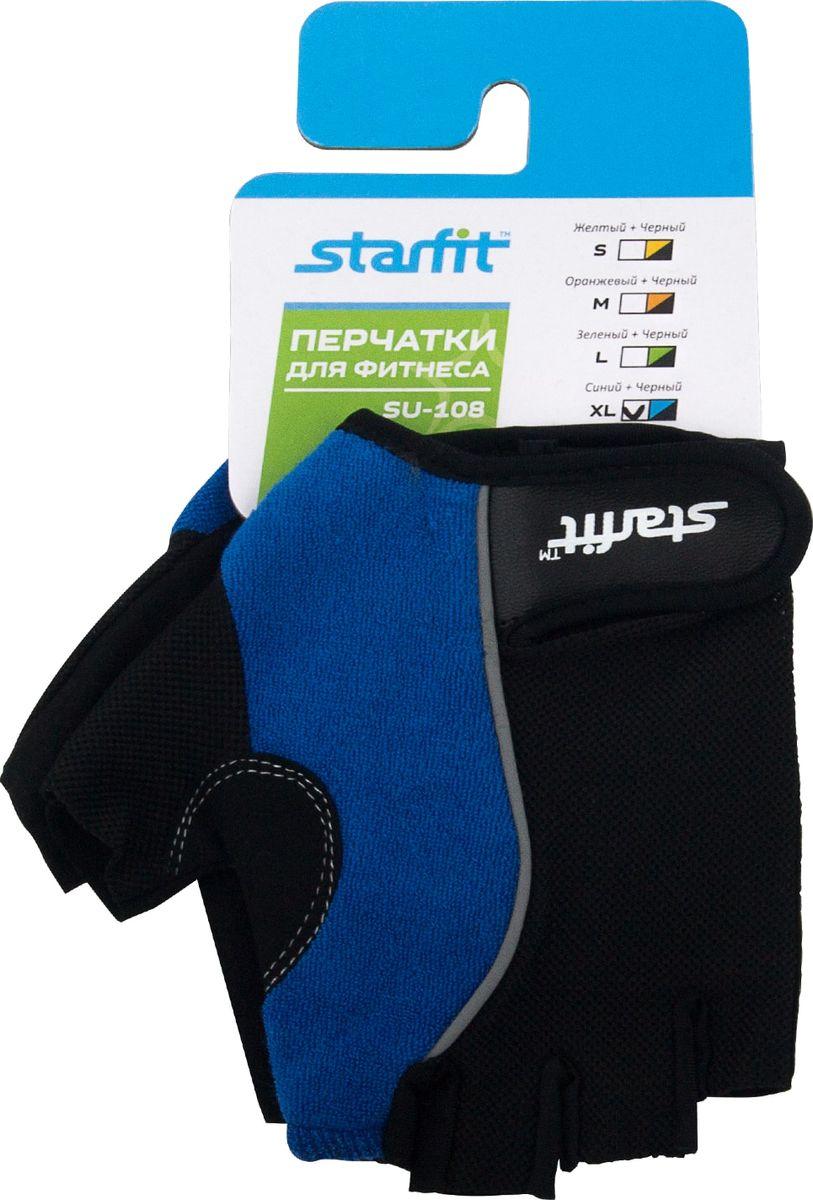 Перчатки для фитнеса Starfit SU-108, цвет: синий, черный. Размер XL цена
