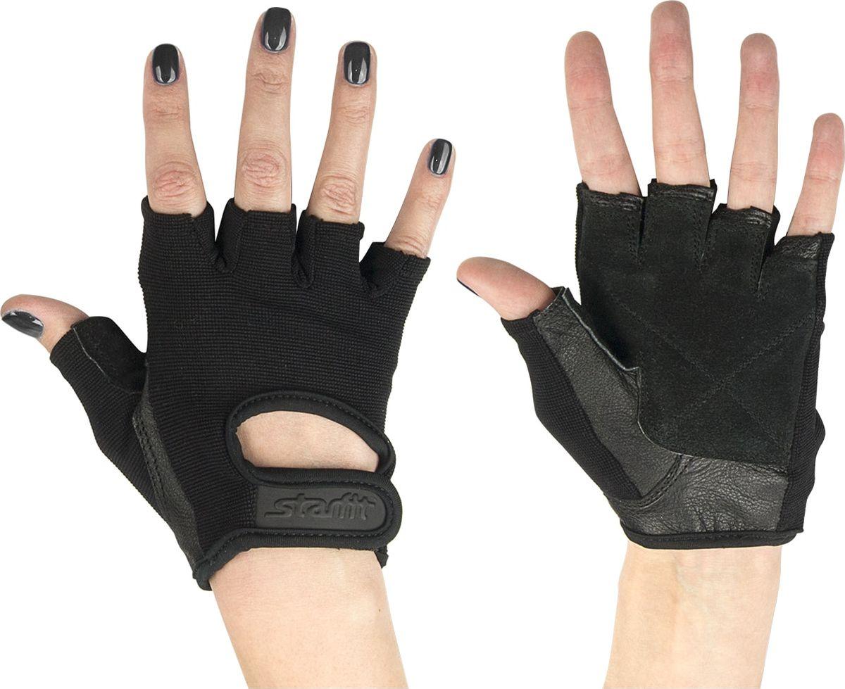 """Перчатки для фитнеса Starfit """"SU-114"""", цвет: черный. Размер XL"""