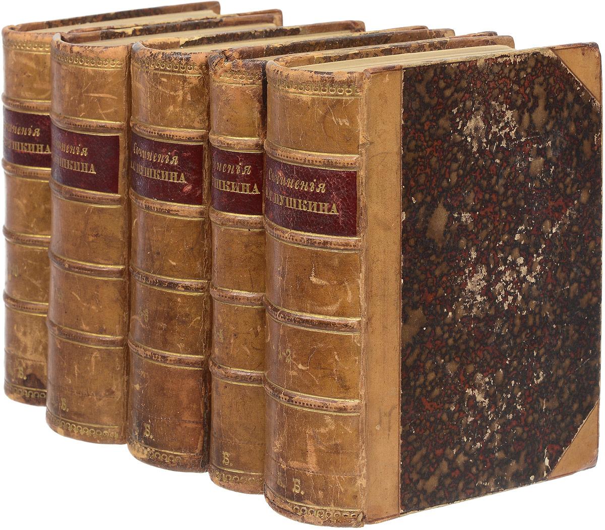 картинки учебников пушкина феномен, котором