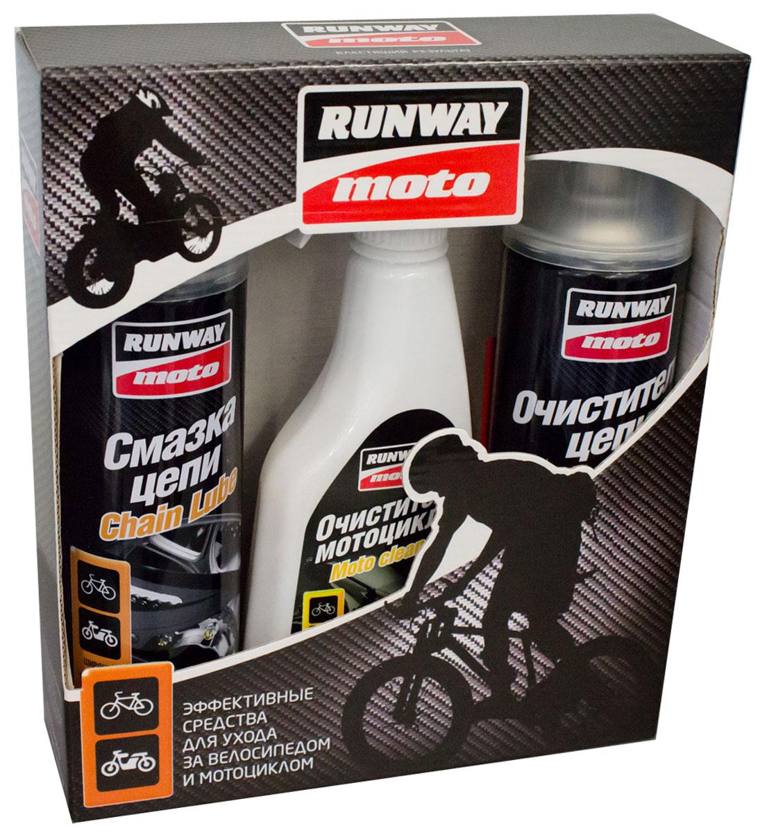 Автомобильный набор Runway: смазка цепи, очиститель цепи, очиститель мотоцикла