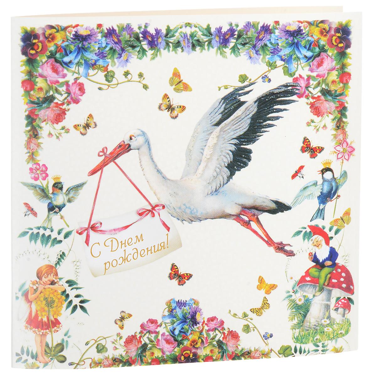Открытка поздравительная Darinchi № 34, формат А5. Авторская работа открытка красавица с зеркальцем авторская работа д2