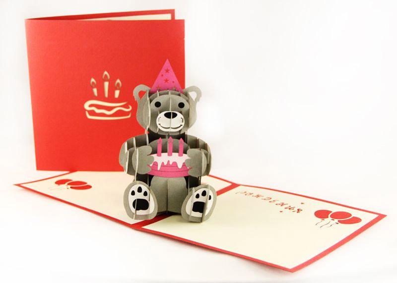 Объемные открытки с медведем, картинки
