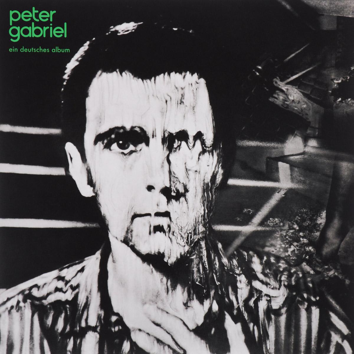 Питер Гэбриэл Peter Gabriel. Ein Deutsches Album. Remastered Edition (LP) питер гэбриэл peter gabriel the second solo album 2 lp
