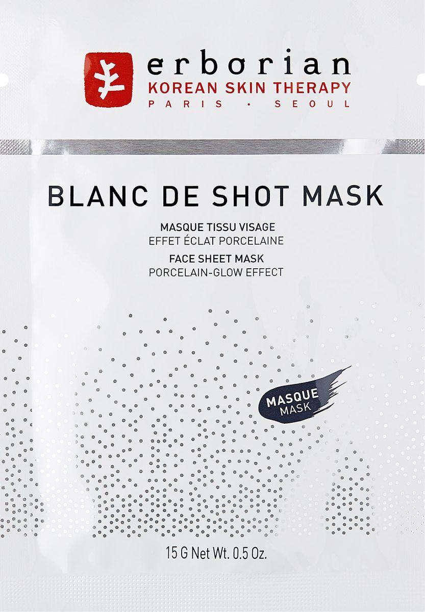 Erborian Тканевая маска для сияния кожи 15 г garnier маска тканевая для сухой и чувствительной кожи комфорт увлажняющая