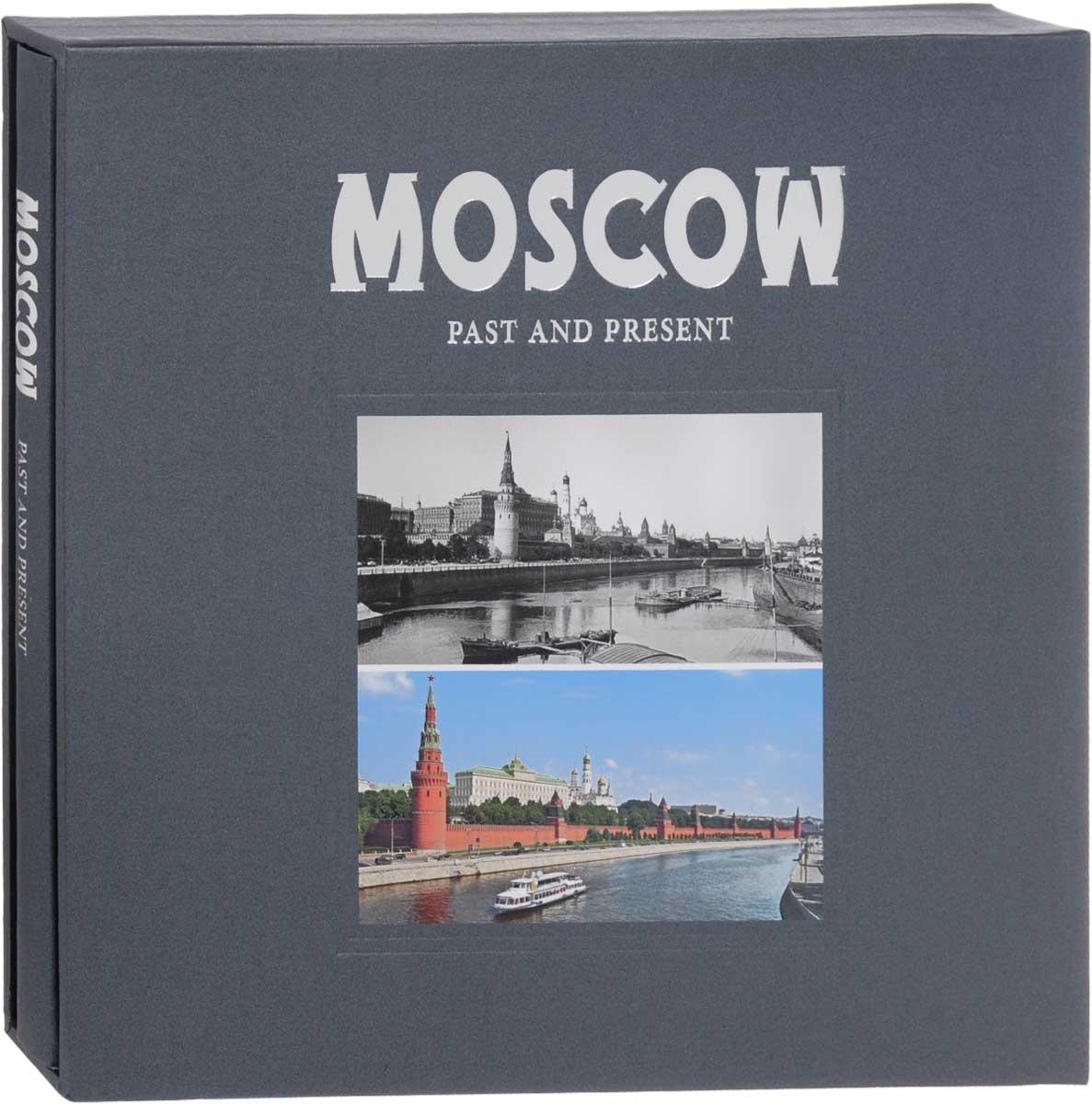 Valery Pavlinov Moscow: Past and Present: Album