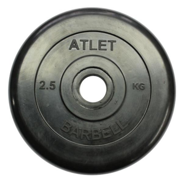 Диск обрезиненный MB Barbell Atlet 26 мм, черный 2.5 кг диск обрезиненный d51мм mb barbell atlet 25кг черный