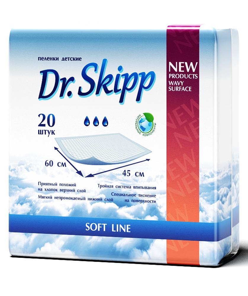 Dr. Skipp Пеленки впитывающие детские 60 х 45 см 20 шт
