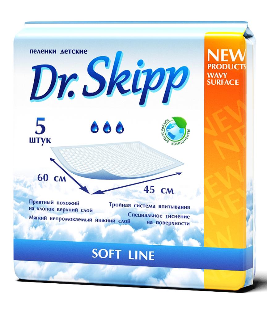 Dr. Skipp Пеленки впитывающие детские 60 х 45 см 5 шт