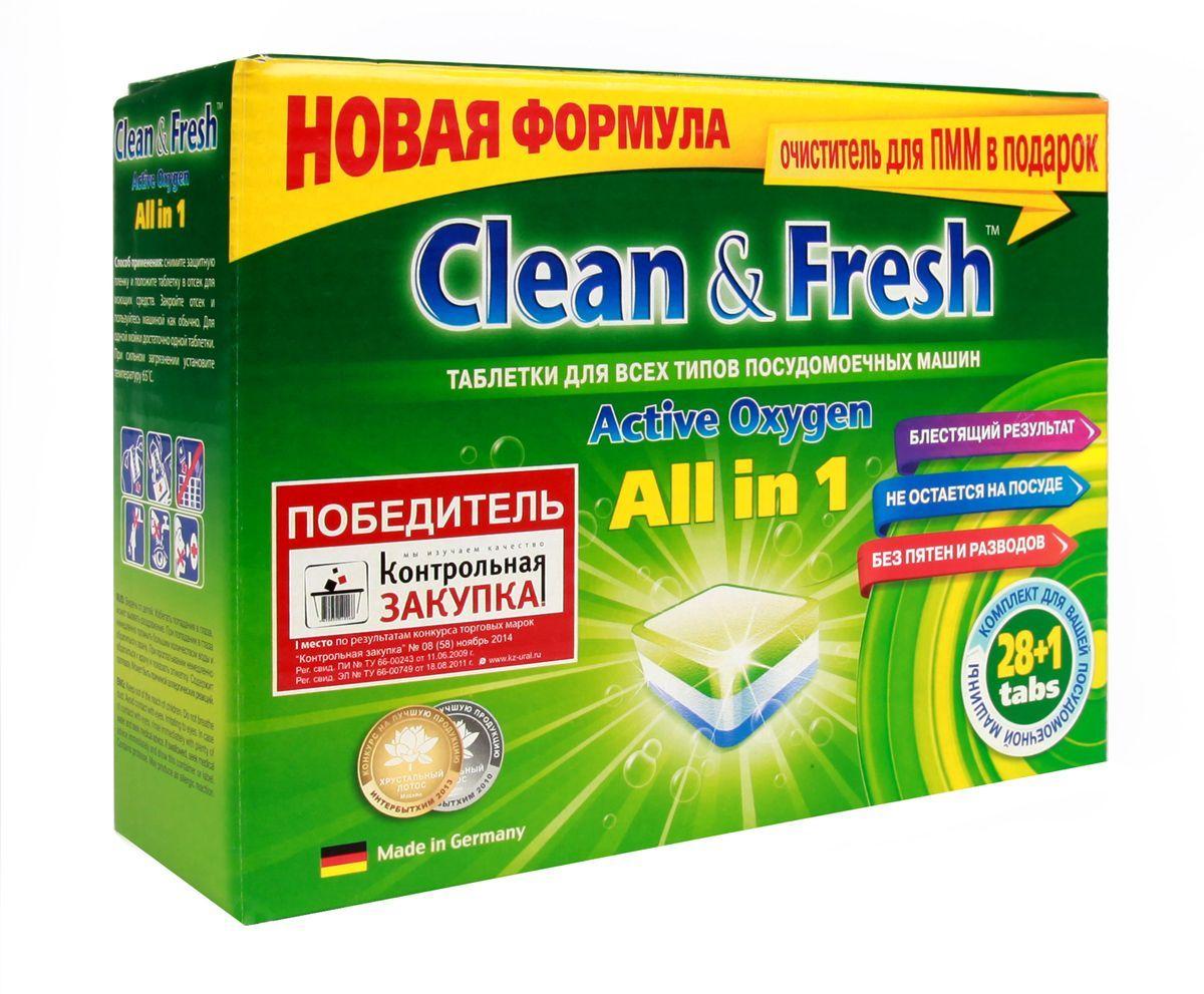 Таблетки для посудомоечных машин Clean & Fresh All in 1, 28 шт таблетки для посудомоечных машин clean