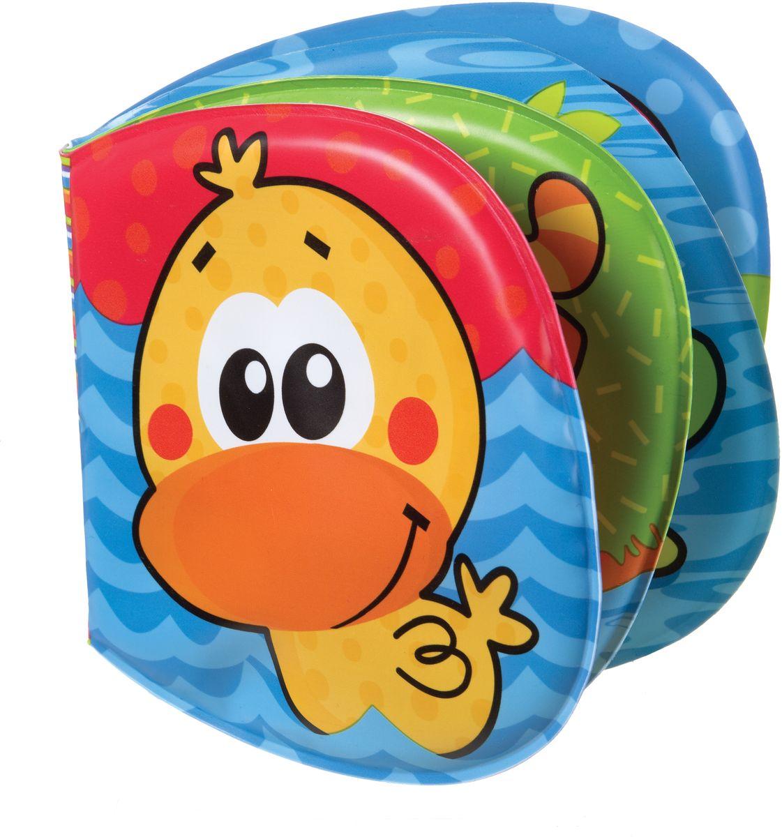 Playgro Игрушка для ванной Книжка-пищалка playgro игрушка для ванной книжка пищалка