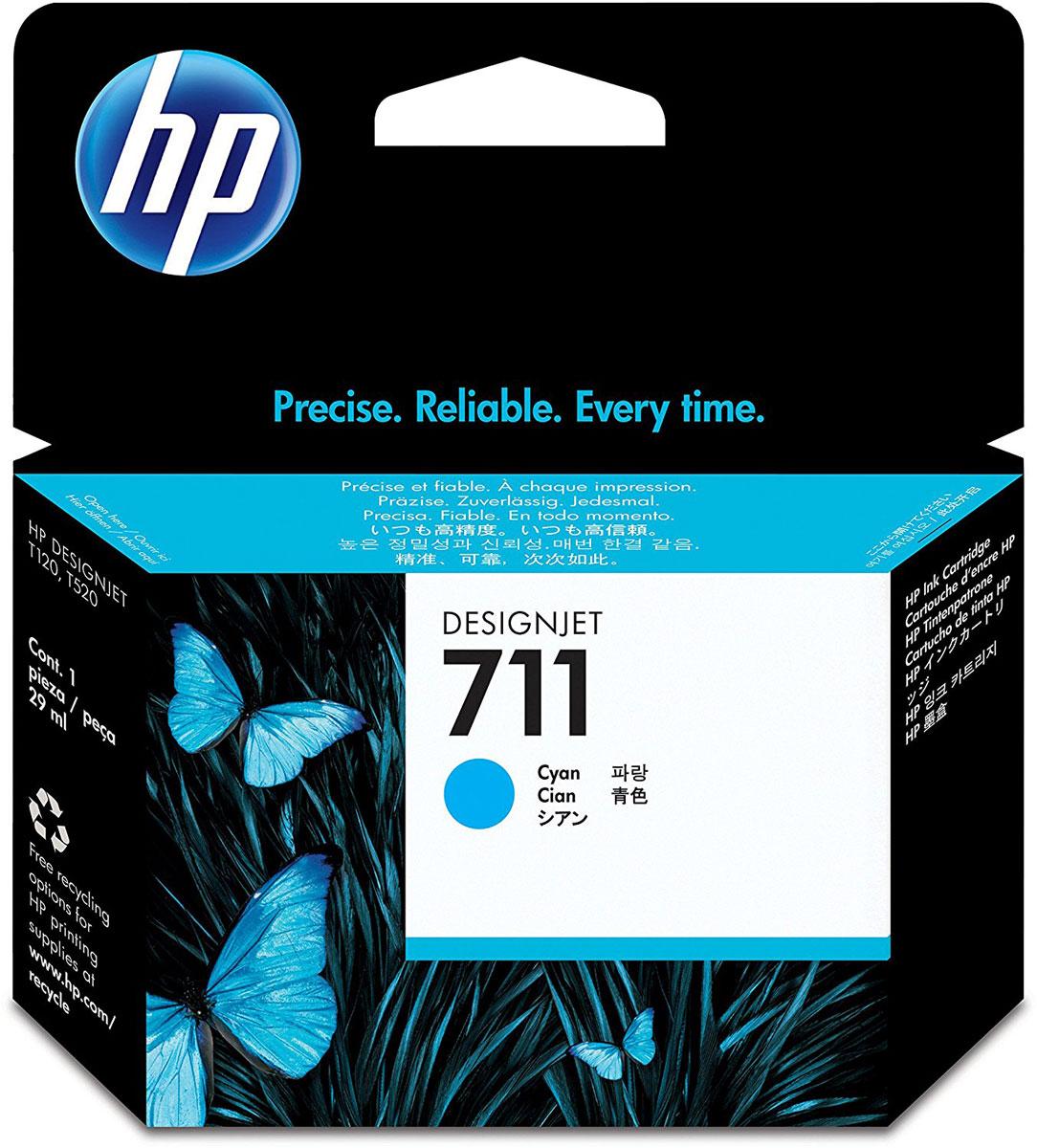 Картридж HP 711, голубой, для струйного принтера