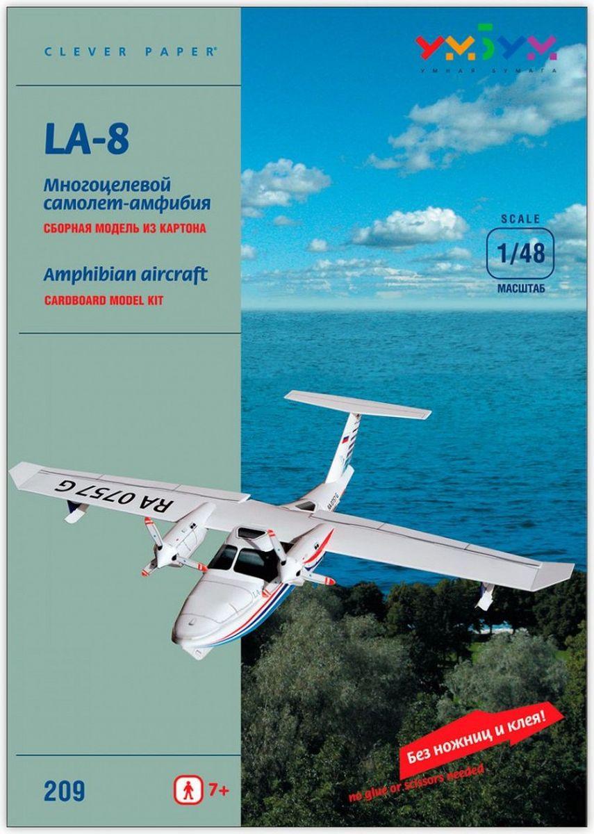 Фото - Умная бумага 3D пазл Многоцелевой самолет-амфибия LA-8 умная бумага 3d пазл квадроцикл