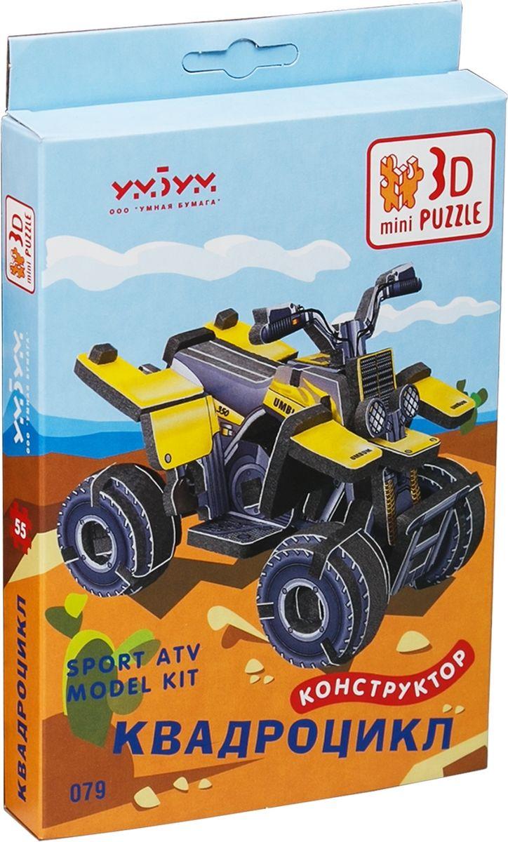 Умная бумага 3D пазл Квадроцикл умная бумага 3d пазл арабский дау