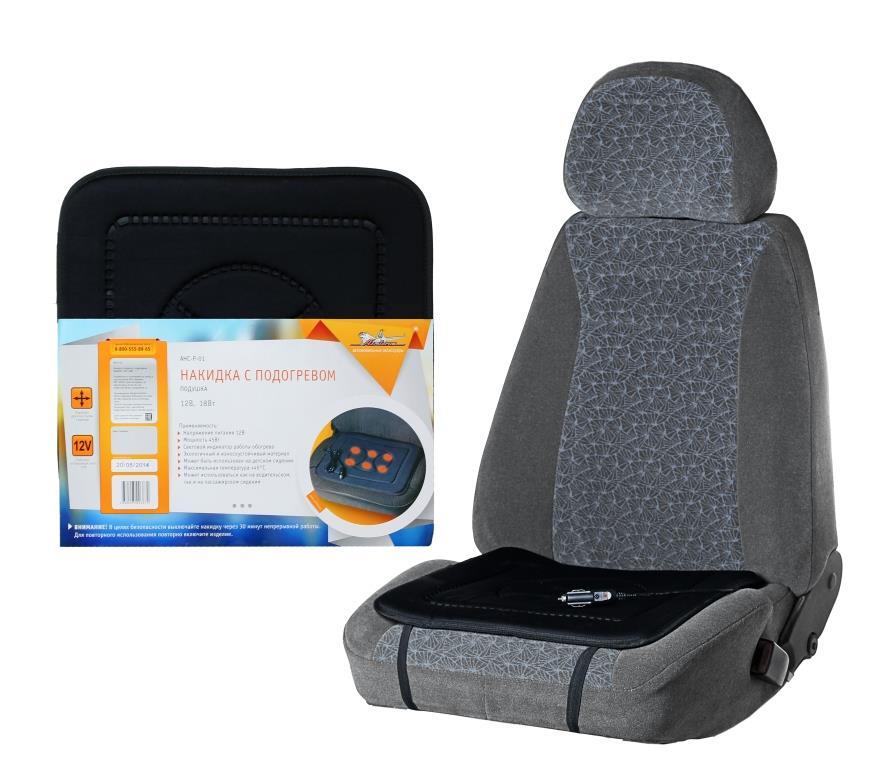 Накидка-подушка на сиденье Airline, с подогревом, цвет: черный, 12В, 18Вт накидка на сиденье heyner с подогревом 12в 42 вт цвет черный