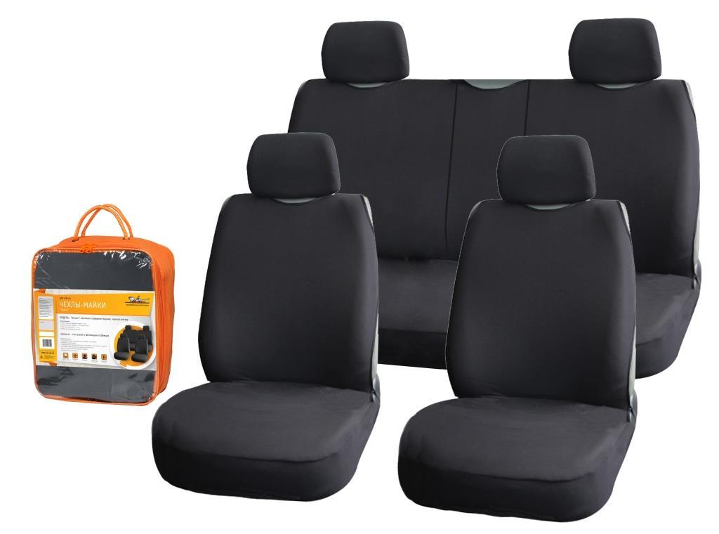 Набор автомобильных чехлов Airline Блааст, на передние и задние сиденья, цвет: черный