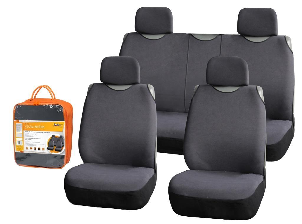Набор автомобильных чехлов Airline Сио, на передние и задние сиденья, цвет: серый