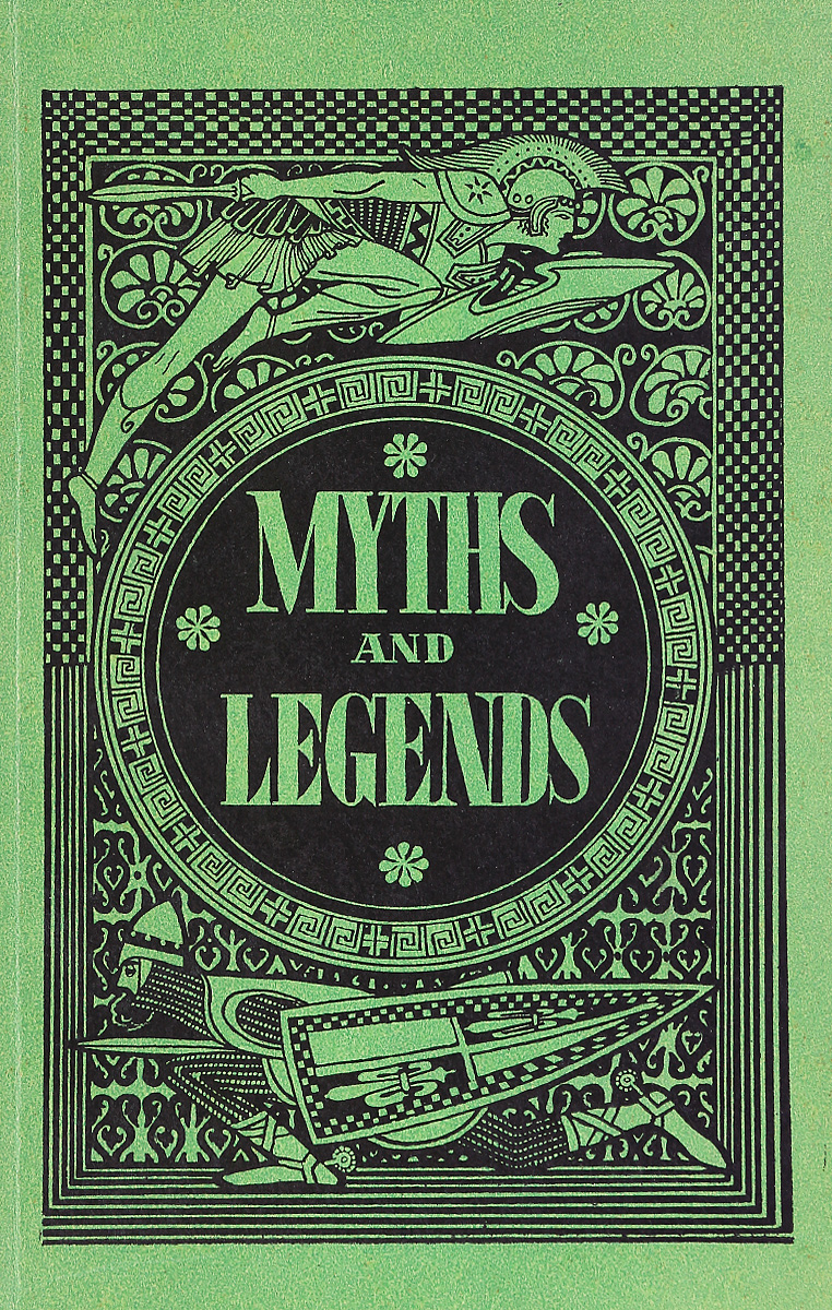 Якобсон А. Myths and legends. Мифы и легенды. graham watkins welsh legends and myths