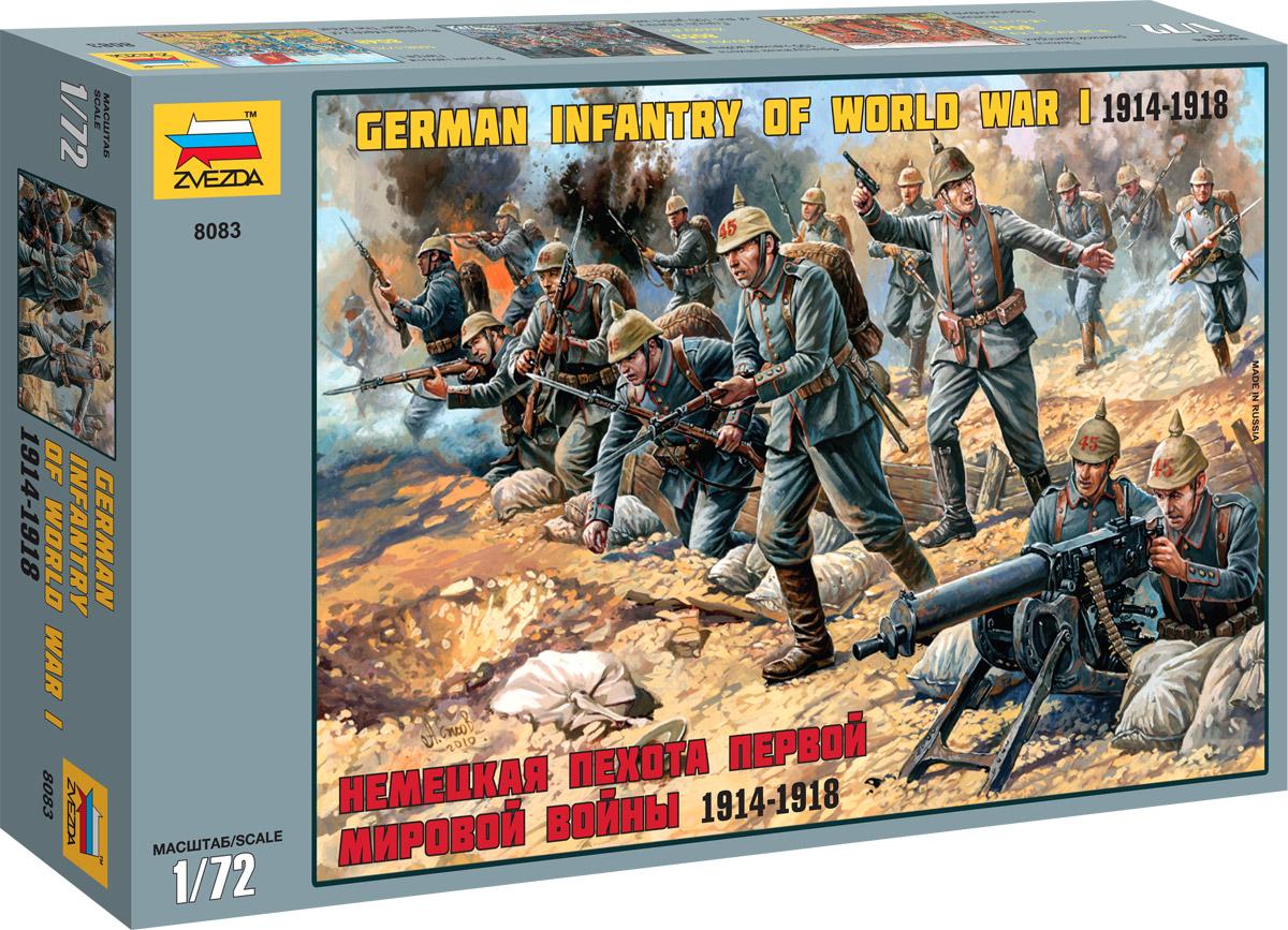 Звезда Сборная модель Немецкая пехота Первой мировой войны 1914-1918 цена