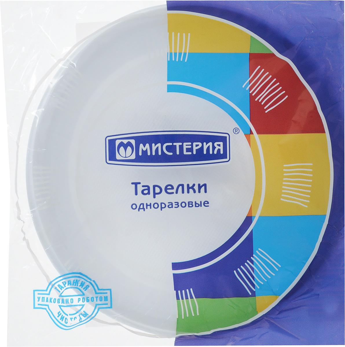 Набор одноразовых десертных тарелок