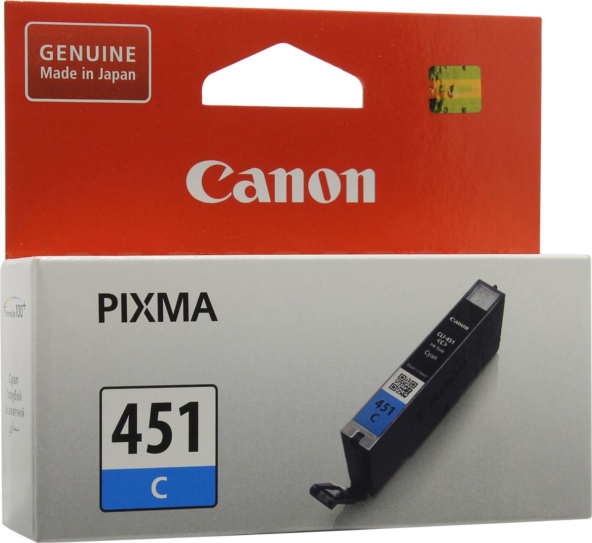 Картридж Canon CLI-451, голубой, для струйного принтера, оригинал