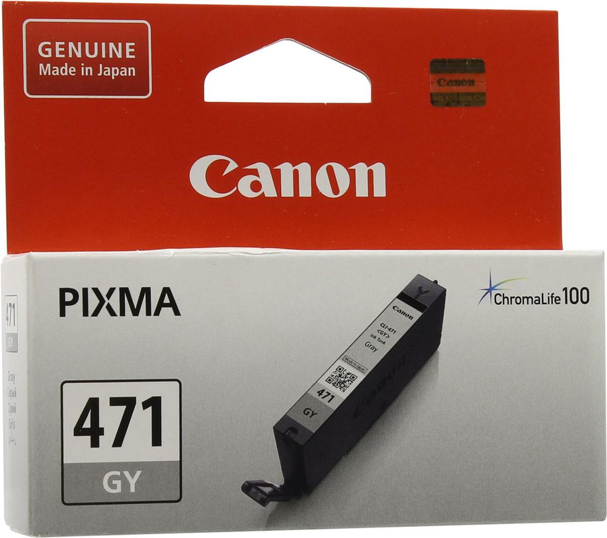 Фото - Canon CLI-471, Grey картридж для MG7740 meike fc 100 for nikon canon fc 100 macro ring flash light nikon d7100 d7000 d5200 d5100 d5000 d3200 d310