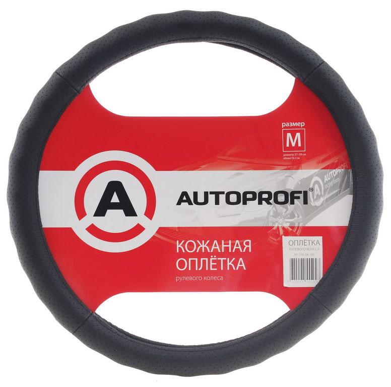 Оплетка руля Autoprofi AP-396, перфорированная, ребристая, цвет: черный. Размер M (38 см). AP-396 BK (M) оплетка руля autoprofi экокожа размер м черная