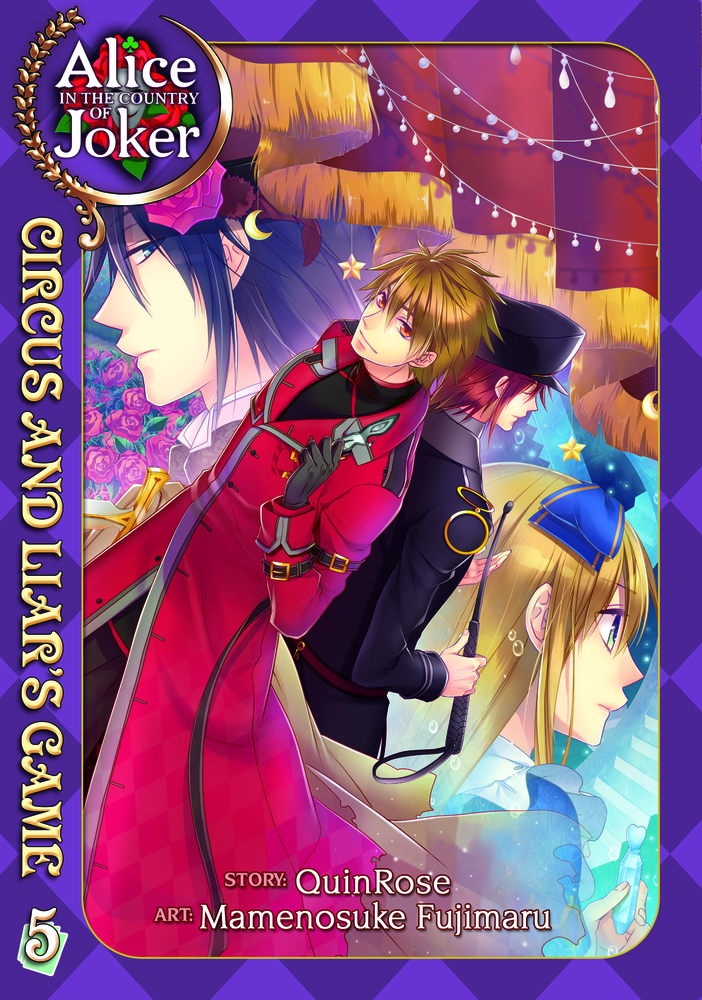 Alice in the Country of Joker: Circus and Liar's Game: Volume 5 the heart of the country