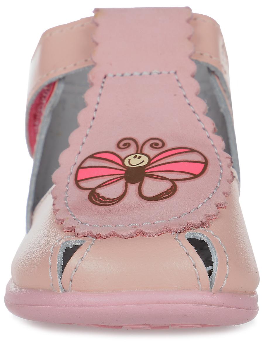 Купить Туфли для девочки Скороход, цвет: розовый. 11-211-1. Размер 18, длина стельки 11 см на XWAP.SU