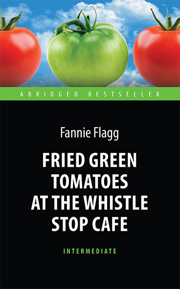 лучшая цена Ф. Флэгг Fried Green Tomatoes at the Whistle Stop Cafe