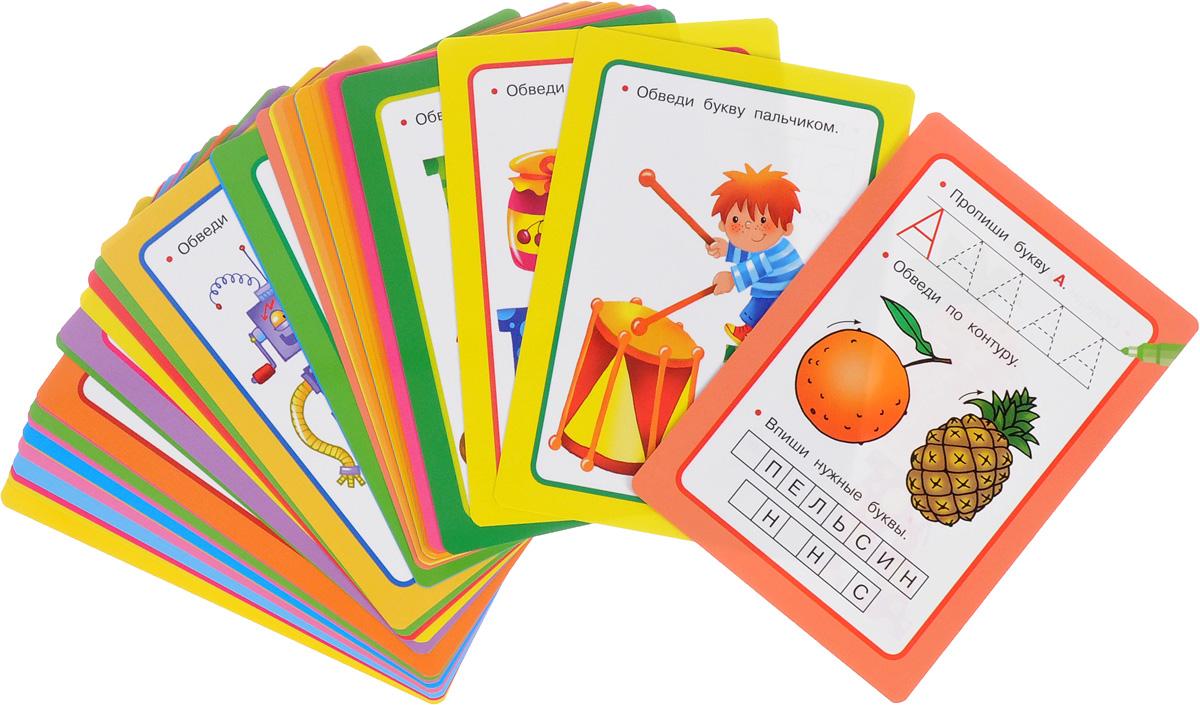 Азбука (набор из 33 карточек). Дмитриева Валентина Геннадьевна