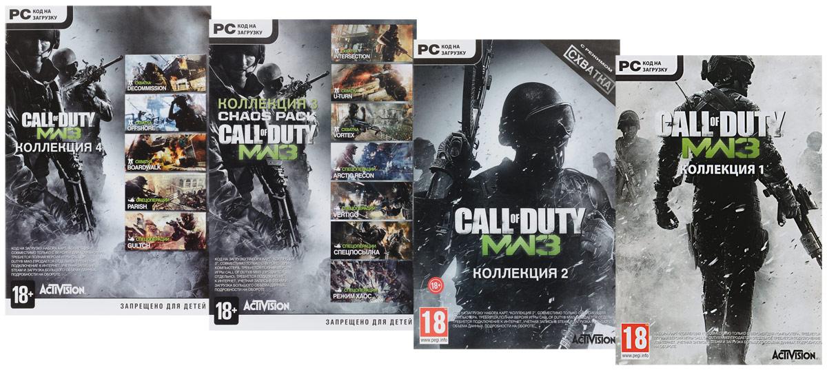 купить Call of Duty: Modern Warfare 3. Сборник дополнений по цене 372 рублей